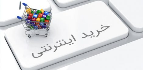 خرید اینترنتی تخمه آفتابگردان